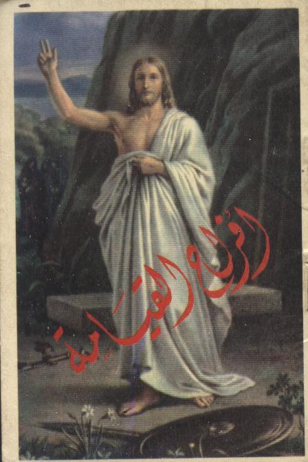 Books By Father Makary Younan Books Written by Father Makar Younan
